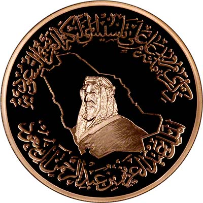 Saudi Arabia100 Coins http://www.24carat.co.uk/1999saudiarabia100yearsofthekingdom.html